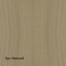 Бук Невский